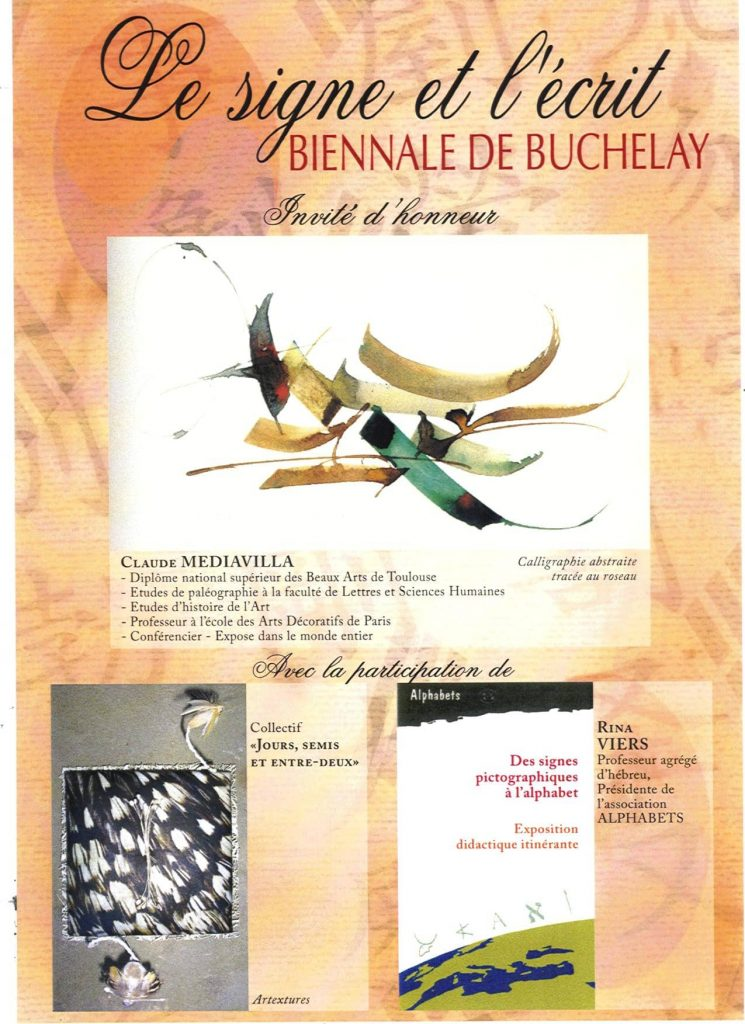 Biennale de l'écrit
